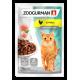 Полнорационный влажный корм ZOOGURMAN паучи для взрослых кошек с курицей, «Курица» Витаминно-минеральный комплекс. Кусочки в соусе, 85г