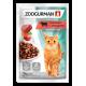Полнорационный влажный корм ZOOGURMAN паучи для взрослых кошек с говядиной, «Говядина с овощами» Поддержка функции почек. Кусочки в соусе, 85г