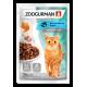Полнорационный влажный корм ZOOGURMAN паучи для взрослых кошек с рыбой, «Океаническая рыба» Источник Омега-3 и Омега-6. Кусочки в соусе, 85г