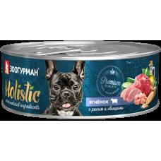 Влажный корм для собак ЗООГУРМАН «Холистик» (Holistic), Ягнёнок с рисом и овощами, 100г