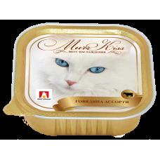 Влажный корм для кошек «MurrKiss», Говядина ассорти, 100г