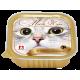 Влажный корм для кошек «MurrKiss», Ягненок с печенью, 100г