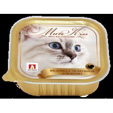 Влажный корм для кошек «MurrKiss», Индейка с телятиной для котят, 100г