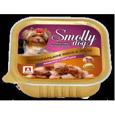 Влажный корм для собак СмоллиДог (Smolly dog), Ягненок с сердцем, 100г