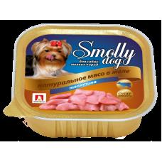 Влажный корм для собак СмоллиДог (Smolly dog), Телятина, 100г