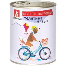 Влажный корм для собак Зоогурман «Вкусные Потрошки», Телятина+Язык, 750г