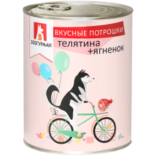 Влажный корм для собак Зоогурман «Вкусные Потрошки»,  Телятина+Ягненок, 750г
