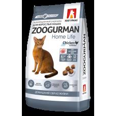 Полнорационный сухой корм для взрослых кошек Zoogurman Home Life, КурочкаChicken_0,35кг