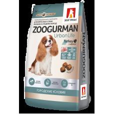 Полнорационный сухой корм для взрослых собак мелких и средних пород Zoogurman Urban Life, с индейкойTurkey_1,2кг