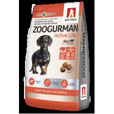 Полнорационный сухой корм для взрослых собак мелких и средних пород Zoogurman Active Life,ТелятинаVeal_1,2кг