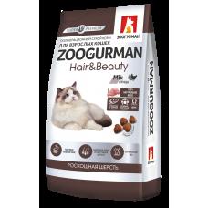 Полнорационный сухой корм для взрослых кошек Zoogurman Hair&Beauty, ПтицаMix_1,5кг