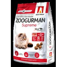 Полнорационный сухой корм для взрослых кошек Zoogurman, Телятина/Veal, 0.35кг