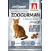 Полнорационный сухой корм для взрослых кошек Zoogurman Home Life, Курочка/Chicken, 0.35кг