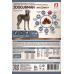 Полнорационный сухой корм для взрослых собак средних и крупных пород Zoogurman Sensitive, с ягненком и рисом/Lamb&Rice, 20кг